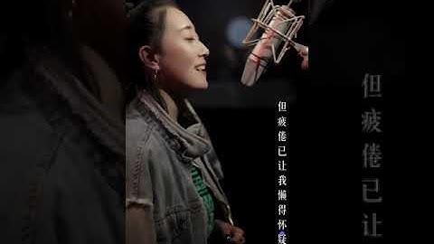Tik Tok douyin popular Songs - Best China Tik Tok Music李雨婷室内翻唱