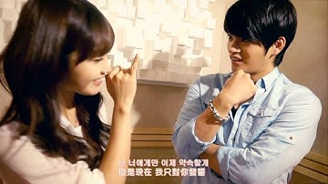 【HD繁中韩字】徐仁国&郑恩地-All For You MV @ 请回答 1997 OST Love Story Part 1