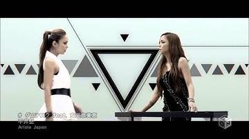 平井坚 feat. 安室奈美恵 「グロテスク」 / Ken Hirai feat Namie Amuro (Grotesque) [MV/PV]