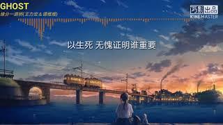 Nightcore_缘分一道桥(王力宏& 谭维维) 歌词
