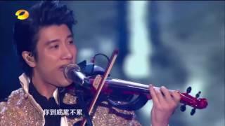 王力宏《缘分一道桥+朱丽叶》-2017跨年演唱会单曲【湖南卫视官方频道】