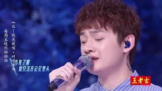 《这就是歌唱·对唱季》S1 第3期精选 魏潇逸 丁倩倩深情对唱《陌生人》 优酷8月10日上线