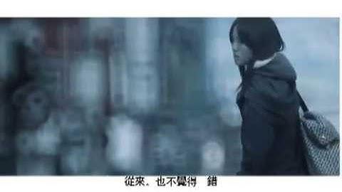 徐佳莹 LaLa【身骑白马 】[Official Music Video]
