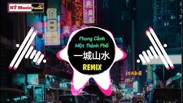 Lunhui - 一城山水 (DJR7抖音版) Phong Cảnh Một Thành Phố Remix - Lunhui    Hot Tiktok Douyin
