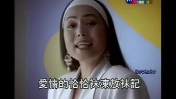 陈小云 爱情恰恰