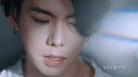 杨宇腾YU《水蓝色情人Blue Lover》Official Music Video (「We Best Love」插曲)
